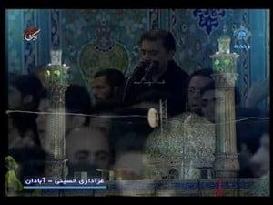 دانلود نوحه حسین فخری شب عاشورا 94