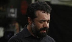 دانلود مداحی محمود کریمی محرم 94