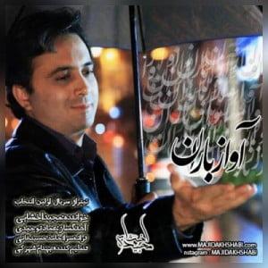 دانلود تیتراژ سریال اولین انتخاب از مجید اخشابی