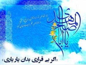 دانلود آهنگ به طاها به یاسین از علی فانی