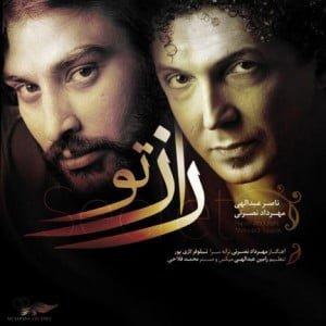دانلود آهنگ جدید ناصر عبدالهی و مهرداد نصرتی بنام راز تو