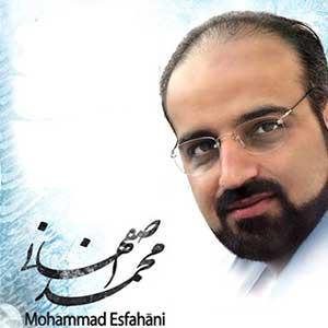 دانلود آهنگ محمد اصفهانی بنام ارمغان تاریکی