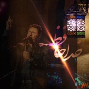 دانلود آهنگ محمد علیزاده بنام خداحافظ