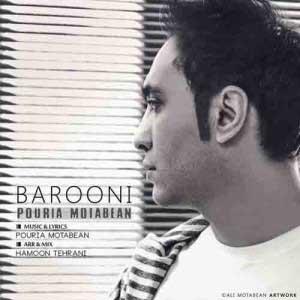 دانلود آهنگ جدید پوریا متابعان بنام بارونی