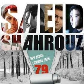 دانلود دموی آلبوم جدید سعید شهروز بنام 79