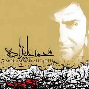 دانلود آهنگ محمد علیزاده بنام حلالم کن