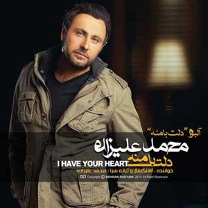 دانلود آهنگ محمد علیزاده دلت با منه