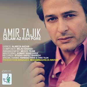 دانلود آهنگ امیر تاجیک دلم از راه پره