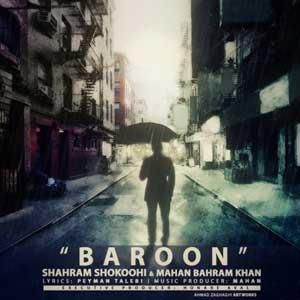 دانلود آهنگ شهرام شکوهی ماهان بهرام خان بارون