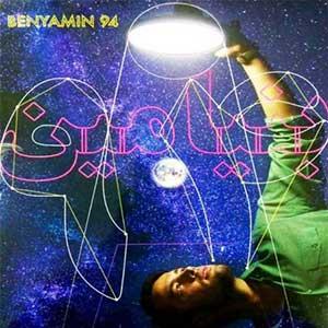 دانلود آلبوم بنیامین بهادری بنام 94