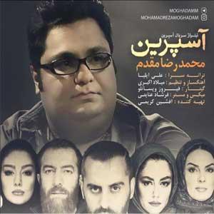 دانلود تیتراژ سریال آسپرین از محمدرضا مقدم