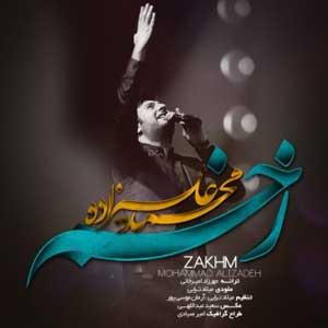 دانلود آهنگ محمد علیزاده بنام زخم