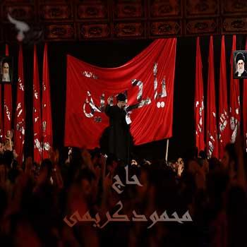 دانلود مداحی محمود کریمی شوریده و شیدای توام