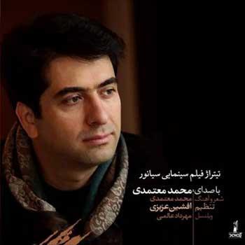 دانلود تیتراژ فیلم سیانور از محمد معتمدی