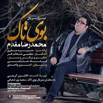 دانلود تیتراژ سریال بوی تاک از محمدرضا مقدم
