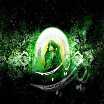 دانلود نوحه زینب زینب از حاج سلیم موذن زاده