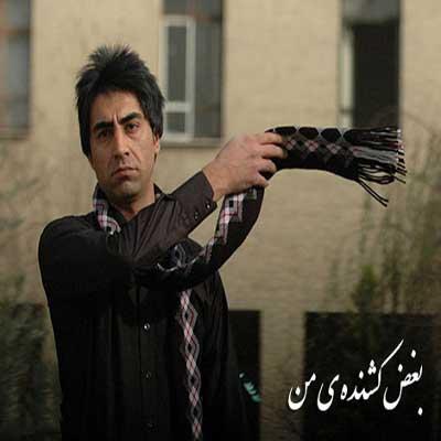 دانلود تیتراژ میانی سریال انقلاب زیبا محمدرضا علیمردانی