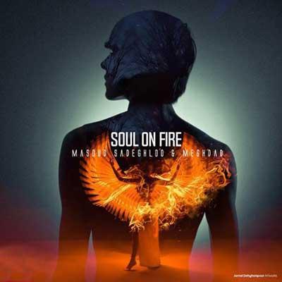 دانلود آهنگ مسعود صادقلو بنام روح در آتش