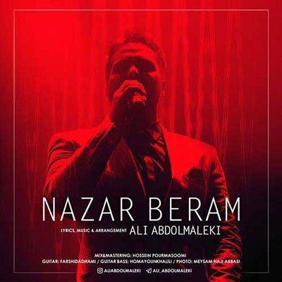 دانلود آهنگ علی عبدالمالکی بنام نزار برم