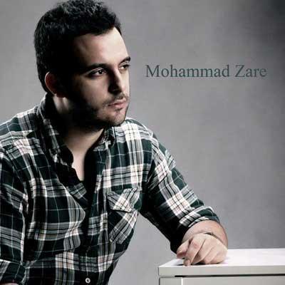 دانلود آهنگ محمد زارع بنام شب تولد