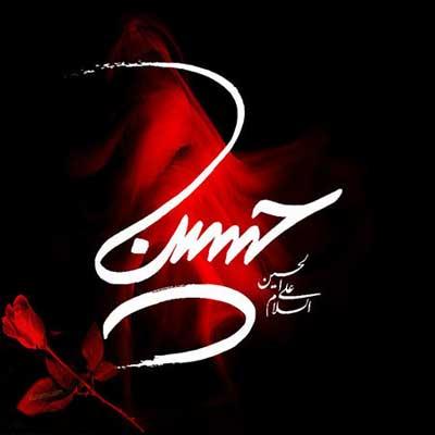دانلود مداحی دوازده تا گل سرخ مجید رمضانزاده