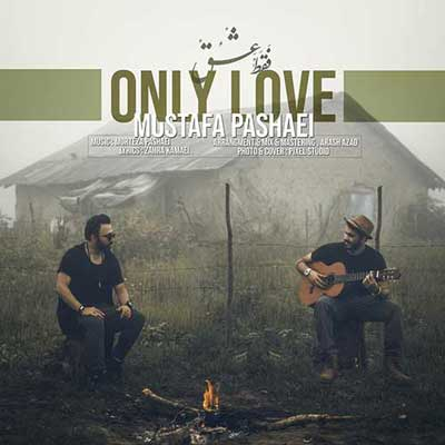 دانلود آهنگ مصطفی پاشایی بنام فقط عشق