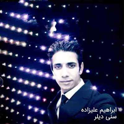 دانلود آهنگ شاد ترکی ابراهیم علیزاده سنی دیلر