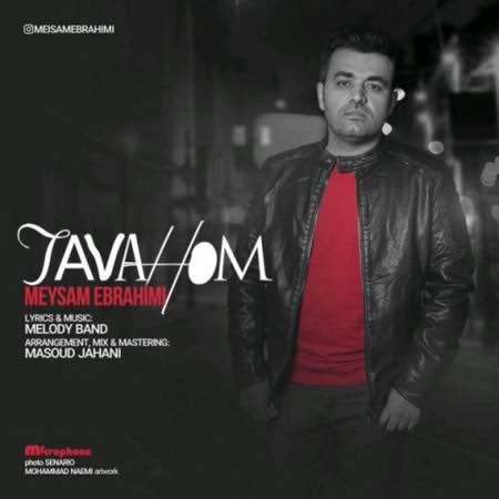 دانلود آهنگ جدید میثم ابراهیمی توهم + متن ترانه