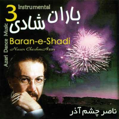 دانلود آلبوم بی کلام شاد ناصر چشم آذر باران شادی 3