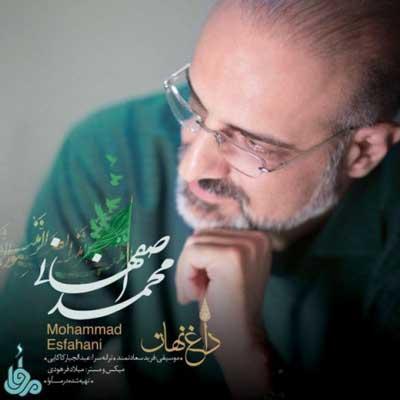 دانلود آهنگ جدید محمد اصفهانی داغ نهان