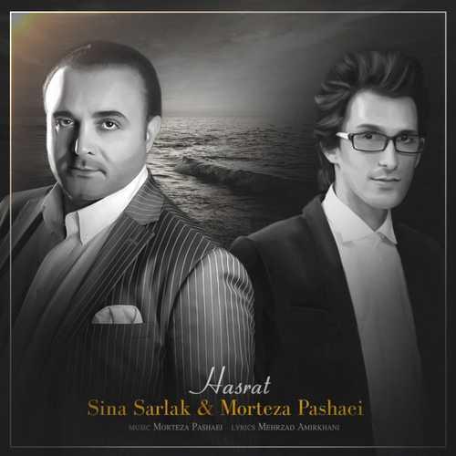 Sina-Sarlak-Morteza-Pashaei-Hasrat.jpg