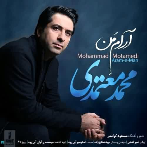 دانلود تیتراژ میانی سریال لحظه گرگ میش محمد معتمدی