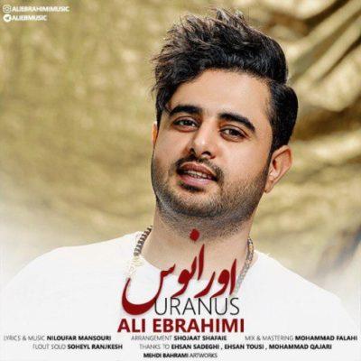 دانلود آهنگ اورانوس علی ابراهیمی