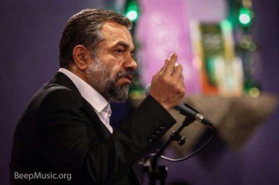 دانلود مداحی ای عطر شکوفه بهارانم علی محمود کریمی