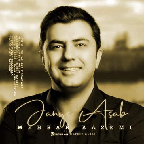 دانلود آهنگ جنگ اعصاب مهران کاظمی