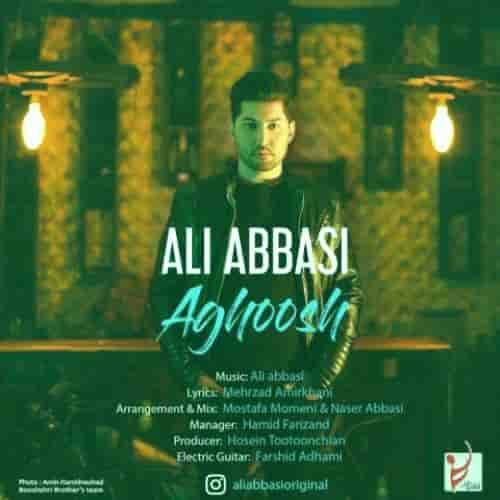 آهنگ آغوش علی عباسی