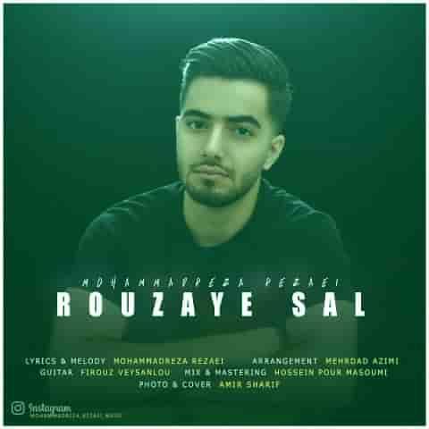دانلود آهنگ های محمدرضا رضایی