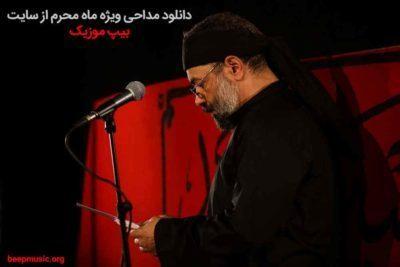 دانلود مداحی سلام من به علی اکبر محمود کریمی