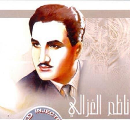دانلود آهنگ فوق النخل ناظم الغزالی