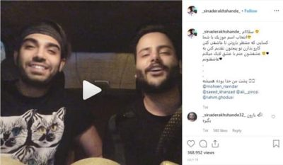 پست اینستاگرام این خواننده درباره آهنگ جدیدش