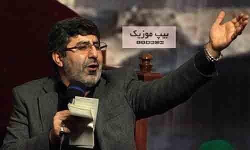 دانلود مداحی حاج محمدرضا طاهری بنام زیر تیغم بر سر پیمان عشقم