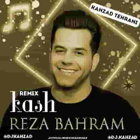 دانلود آهنگ کاش رضا بهرام (ریمیکس)
