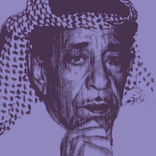 دانلود آهنگ مصیب کربلا سعد الحلی
