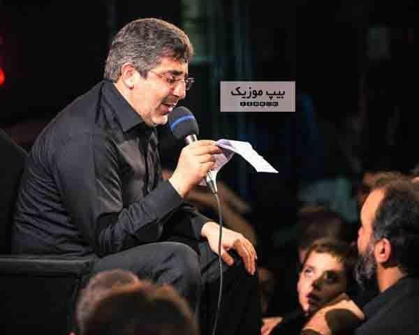 دانلود مداحی حاج محمدرضا طاهری بنام اگر چه شد عجین با غم دل من