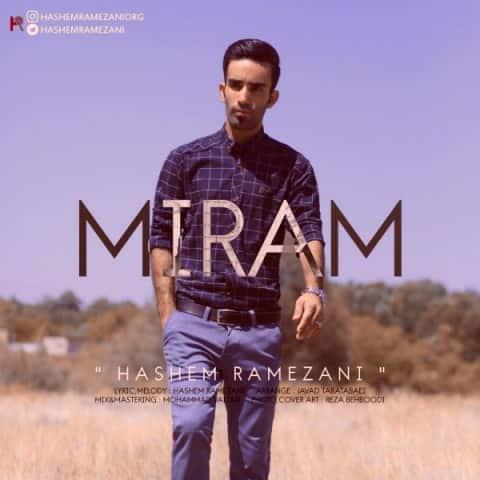 دانلود آهنگ هاشم رمضانی میرم