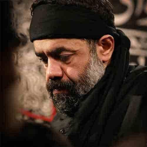 دانلود نوحه های شب پنجم دهه اول محرم 98 از محمود کریمی