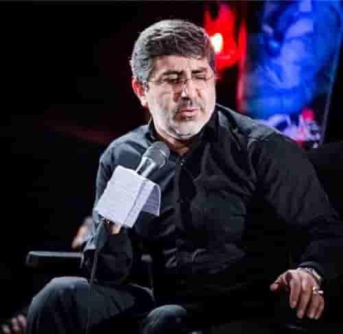 دانلود نوحه های شب پنجم دهه اول محرم 98 از حاج محمدرضا طاهری