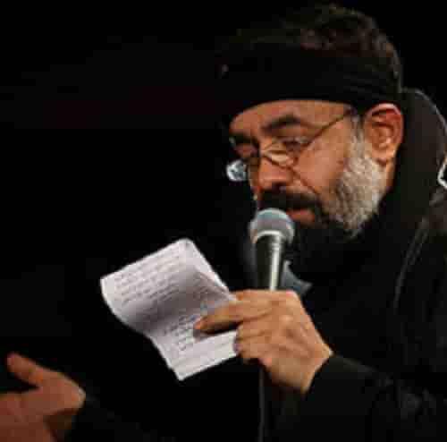 دانلود نوحه ای حرمت جان جهان یا علی از محمود کریمی