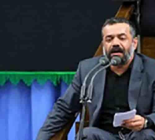 دارند می آیند دامن کشان سوی هدف از محمود کریمی
