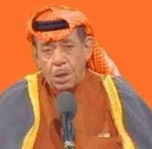 دانلود آهنگ انساهوم از سعد الحلی